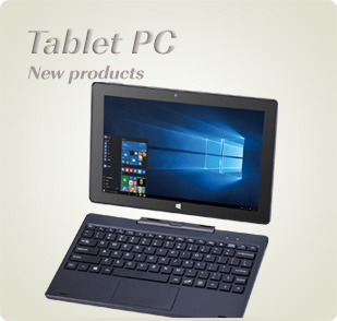 PiPO Technology,PiPO tablet, tablet PC ODM/OEM manufacturer